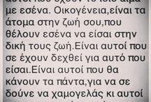 greek goutes