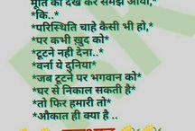happy suvichar good morning