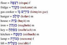 clases de hebreo
