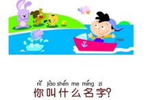 Storytelling in Chinese