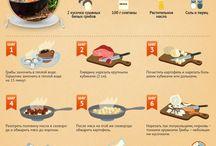 блюда в горшочке