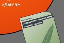 Критика FB2, EPUB, PDF / Скачать книги Критика в форматах fb2, epub, pdf, txt, doc