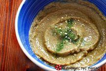 Αλοιφές - Σαλάτες - Ντιπ / Γευστικές προτάσεις για ορεκτικά και σνακ!