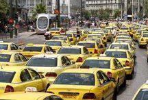 ΠΩΣ ΕΞΑΠΑΤΗΣΑΝ και τους ταξιτζήδες...