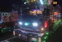 EA: Tokyo Truck Stop