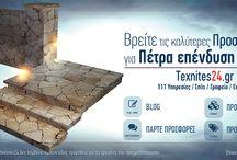 Υπηρεσίες Texnites24.gr