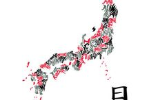 Others / by Re-Discover Japan