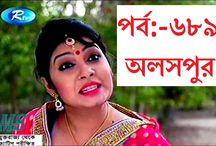 Ideas de Bangla Natok (bangla0870) en Pinterest