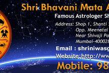 Famous Astrologer in Mumbai at Astro Mumbai / Shri Bhavani Mata Astro Centre in Dadar, Mumbai. Get solution of your Any Problem with famous astrologer Shri Shriniwas Guruji. Address : Shop 1, Shanti Sadan Building, Opp. Meenatai Thackrey Statue, Near Shivaji Park Main gate, Dadar (w), Mumbai-400028 Call: 9900777770 Visit: www.astromumbai.in