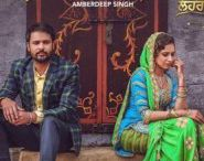 Lahoriye 2017 punjabi movie watch online and download