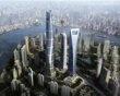 Buildings / Unique buildings that signal great advances in technology....