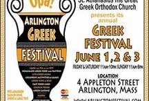 Greek Fest / by Tara Dactyl
