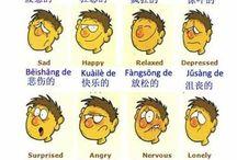 Feelings & emotions in Chinese