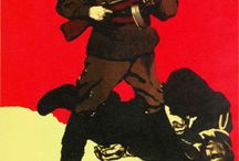 Советский арт