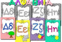 αλφαβητα