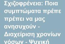 APsychology