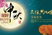 Chinese Festival / Introduce Chinese Culture ...