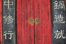 Doors... to heaven?