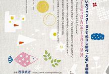 For 和 design