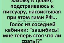 МИР Юмора