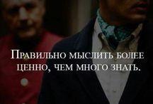 Строгие_цитаты