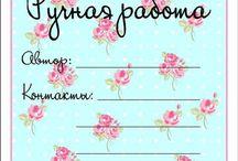 Ирина Р.