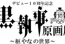 Logo_comics / マンガ・アニメのロゴ
