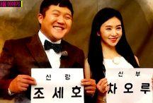 *[CN] Cao Lu and Jo Se Ho / by Pinterest