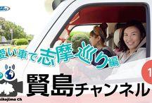 プロモーションビデオ&TV放送