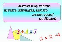 Способы решения некоторых видов уравнений высших степеней / Изучение математики. Математика Возвратные уравнения. Определение. Полином. называется возвратным, если , т.е. последовательность его коэффициентов симметрична относительно середины. Вместе с репетитором решаем симметричные уравнения, школьники ищут симметричные уравнения четвертой степени. Возвратные уравнения | Математика, которая мне нравится, симметричные уравнения: примеры и симметричные уравнения третьей степени