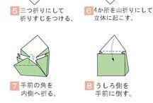 折り紙 ラッピング
