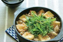 """Nabe (hot pot) Recipes / ココロもカラダもほっこり温めてくれる""""鍋""""レシピ。みんなを集めて楽しく鍋にしない?"""