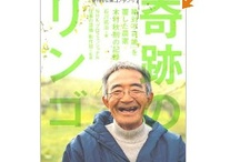 Book / 本