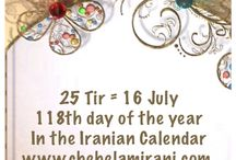 25 Tir = 16 July / 118th day of the year In the Iranian Calendar www.chehelamirani.com