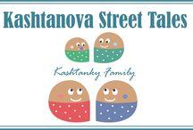 KASHTANOVA STREET / Tales about charming Kashtanky Family