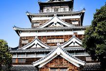 Hiroshima, Japan / Hiroshima is the principal city of the Chugoku Region and home to over a million inhabitants.