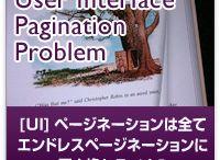 12.WEBデザイン関連記事 / 【WEB戦略】WEBデザインに関する記事です http://www.7korobi8oki.com http://www.7korobi8oki.com/contents-marketing/