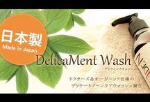Nature component Soap