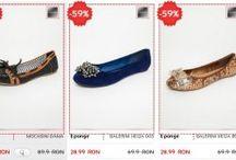 Balerini Ieftini  / Balerini ieftini -Topul magazinelor care comercializeaza balerini ieftini.