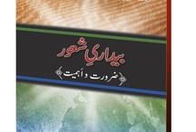 Plz Visit This Book