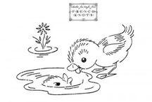 bebek pike desenleri