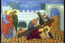 Βυζαντινες εικονες