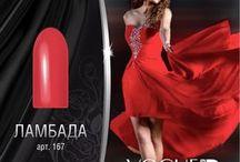 В ритме танца Vogue Nails