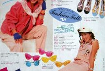 80〜90s ファッション