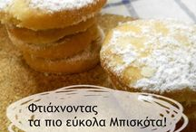 Recipes - Sweets