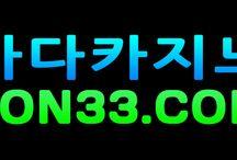 online casino : korea