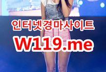 인터넷경마사이트 ↘T 119 . ME ↙ 경정결과 / 인터넷경마사이트 ↘T 119 . ME ↙ 서울레이스 인터넷경마사이트 ↘T 119 . ME ↙ 온라인경마사이트テド인터넷경마사이트テド사설경마사이트テド경마사이트テド경마예상テド검빛닷컴テド서울경마テド일요경마テド토요경마テド부산경마テド제주경마テド일본경마사이트テド코리아레이스テド경마예상지テド에이스경마예상지   사설인터넷경마テド온라인경마テド코리아레이스テド서울레이스テド과천경마장テド온라인경정사이트テド온라인경륜사이트テド인터넷경륜사이트テド사설경륜사이트テド사설경정사이트テド마권판매사이트テド인터넷배팅テド인터넷경마게임   온라인경륜テド온라인경정テド온라인카지노テド온라인바카라テド온라인신천지テド사설베팅사이트テド인터넷경마게임テド경마인터넷배팅テド3d온라인경마게임テド경마사이트판매テド인터넷경마예상지テド검빛경마テド경마사이트제작