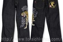 Toraichi Casual Wear
