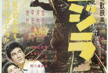 Godzilla marketing