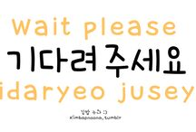 Korean lesson